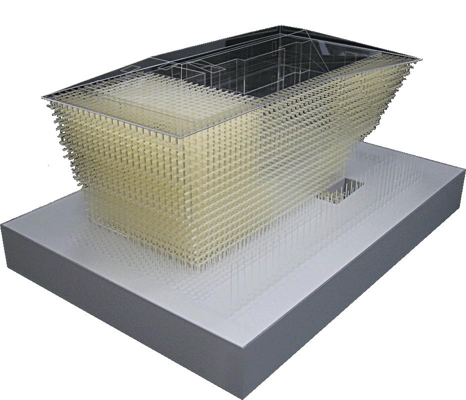 GC プロソミュージアム・リサーチセンター 隈研吾建築都市設計事務所