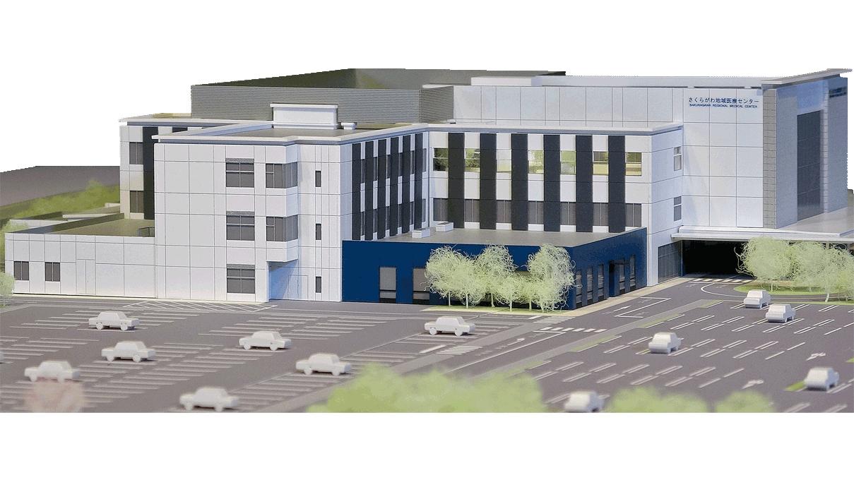 茨城県桜川市 さくらがわ地域医療センター 伊藤喜三郎建築研究所